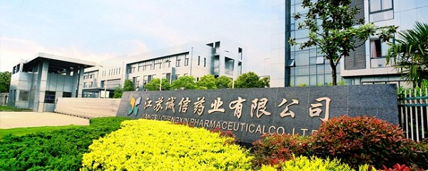 freshinechem factory